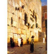 Jean Leon Gerome - Ağlama Duvarı Kudüs Tablosu